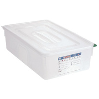 Araven Food Storage Container 1/1 GN 21L Pkt 4